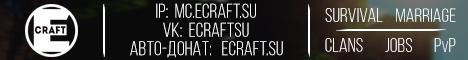 ExTaZzZy-Craft 1.8-1.11.2